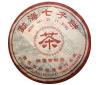 16-tiletnij-junnan-ci-cze-bing-shu-pjer