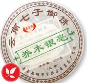 Пуэр Пуминг Ча Цяо 2-х летний — 200гр