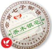 Пуминг Ча Цяо