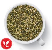 Японский чай Юзу Кукича