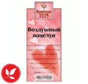 """Чай """"Воздушный поцелуй"""""""